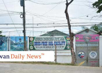 The Puerto Princesa City Jail. Photo by Eugene Murray/Palawan Daily News