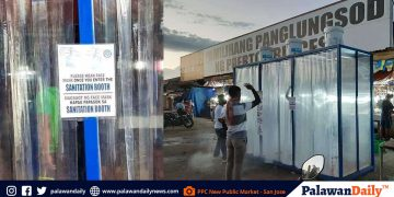 Photos courtesy of PPC New Public Market - San Jose, through City Market Superintendent Joseph Carpio